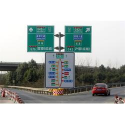 交通标志牌供应|德阳标志牌|济南拓欣(多图)图片