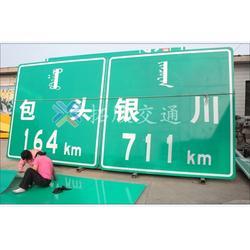 内江标志牌|拓欣|交通标志牌供应图片