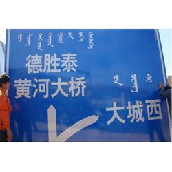 昆明标志牌 济南拓欣 pvc安全警示标志牌图片