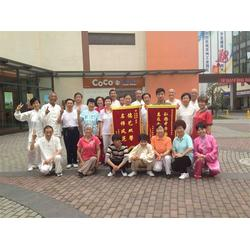太极拳_力勇体育文化(在线咨询)_陈氏太极拳培训班图片