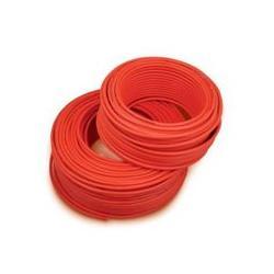 重庆发热电缆|山东满歌润|发热电缆供暖系统图片