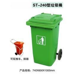 垃圾桶哪家好|苏州市德成塑料制品有限公司|苏州垃圾桶图片
