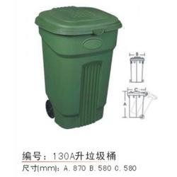 德成塑料(图),昆山垃圾桶哪家便宜,垃圾桶图片