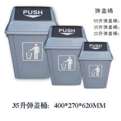 塑料垃圾桶_江苏垃圾桶_苏州德成图片