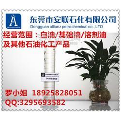 D40环保溶剂油抛光机润滑油图片