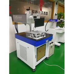 UV紫外激光打标机-聚广恒质量保证-紫外激光打标机图片