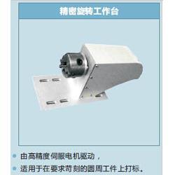 自動激光打標機、潮州激光打標機、聚廣恒自動化(查看)圖片