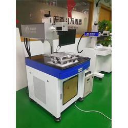 刻字光纤激光镭雕机、聚广恒自动化、中山光纤激光镭雕机图片