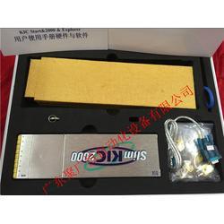 炉温测试仪、现货供应、炉温测试仪隔热盒厂家图片