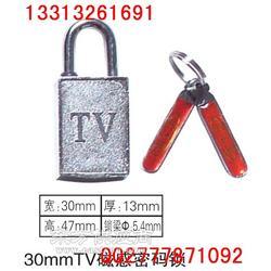 40mm长梁磁性电力表锁 通开磁感密码锁 磁锁防水锁子 生产厂家图片