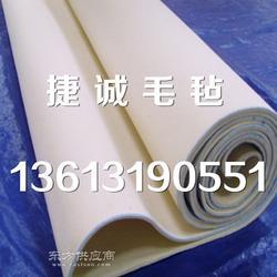 平网丝印机全自动印花机丝网印印花机热转印机高温毛毯图片