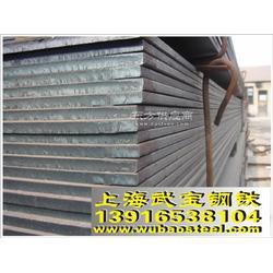 供应GL-A32TM船板调质高强钢板GL-A32TM船板图片