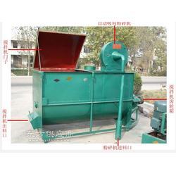 大型搅拌混合机全自动搅拌混合机信息图片