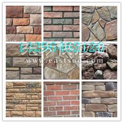 人造石材生产厂家图片