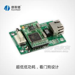 高性价比且稳定可靠的RS232串口设备嵌入式联网模块图片