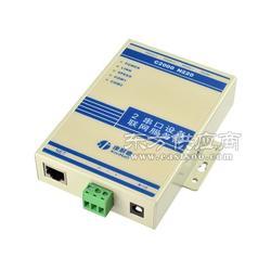高性能工业级两串口设备联网服务器图片
