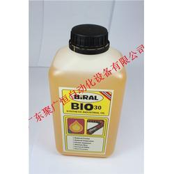 深圳参展产品(图)、最实惠的高温链条油、高温链条油图片