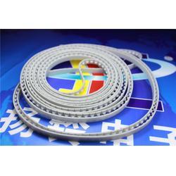 钢丝皮带DGQC0700_广州钢丝皮带_聚广恒自动化图片
