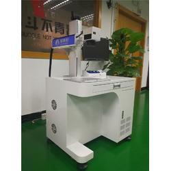 激光打标机,厂家直销,LCD液晶激光打标机图片