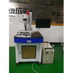激光打标机、厂家直销、皮具手带激光打标机图片
