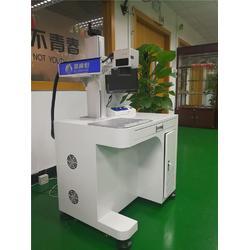 激光打標機,廠家直銷,金屬表面激光打標機圖片