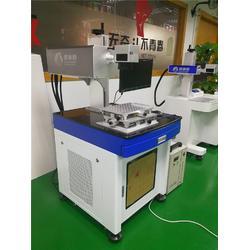 光纖打標機,廠家直銷,杰普特光纖打標機圖片