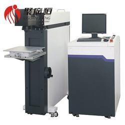 厂家直销 精密器械激光打标机-激光打标机图片