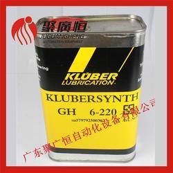 冷却油、一手货源、GH 6-220冷却油图片