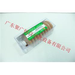 潮州AFA润滑脂-国产AFA润滑脂-厂家图片
