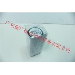 聚广恒-6220-AFG-tcs 6220-AFG高级脂图片