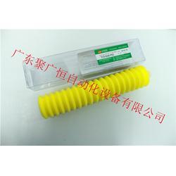 6220-LR3高速防锈合成脂,6220-LR3,现货图片