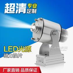 乐迪 广告投影灯LOGO 投射灯LED图案文字地面成像灯20W防水动静旋转款图片