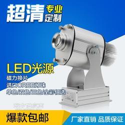 乐迪 广告投影灯LOGO 投射灯LED图案文字地面成像灯20W室内旋转图片