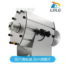 多图切换多图轮播遥控投影灯广告LOGO图案投影灯LED大功率投影灯 40W四图轮播图片