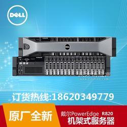戴爾DELLR430 冷電熱盤4盤位 服務器 E5-2603V3/8GB/2塊2TBSAS 7.2 K 3.5/H330/DVDRW/450瓦報價圖片
