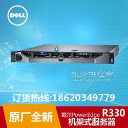 供应戴尔机架式R330 E3-1220V5/8G/1T企业/DVD/单电/DELL戴尔R330服务器