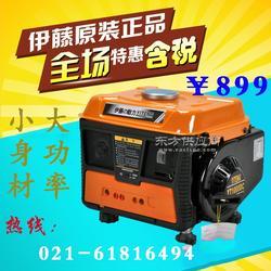 650W超便携汽油发电机 超小型发电机图片