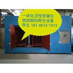 云浮活性炭吸附装置 耀南环保 投资费用低活性炭吸附装置图片