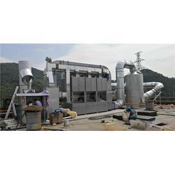 催化燃烧生产厂家 耀南环保(在线咨询) 珠海催化燃烧图片