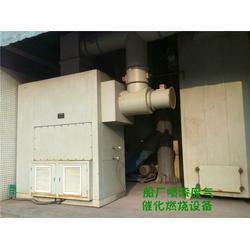 催化燃烧厂家-耀南环保-催化燃烧图片