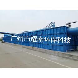 生物法垃圾厂废气处理-耀南环保(在线咨询)生物法图片
