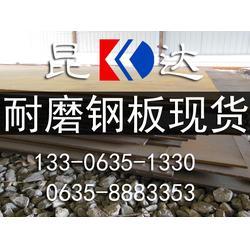 雞西NM500耐磨板廠家-昆達鋼鐵(推薦商家)圖片