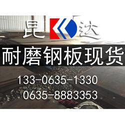 昆达耐磨板现货(查看)|晋城NM360耐磨板图片