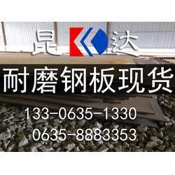 临汾NM400耐磨钢板厂家-昆达耐磨板现货销售图片