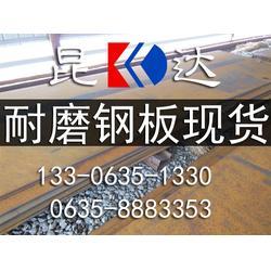 绥化NM500耐磨钢板-昆达耐磨板图片