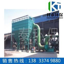江西布袋除尘器、布袋集尘器生产厂家、石灰厂布袋除尘器图片