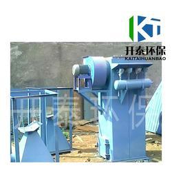 采矿厂布袋除尘器-广西布袋除尘器-哪里的厂家低图片