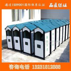 环保玻璃钢果皮箱 销售图片