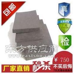 低价闭孔泡沫板厂家/聚乙烯闭孔泡沫板型号/规格-现货低价/招代理图片