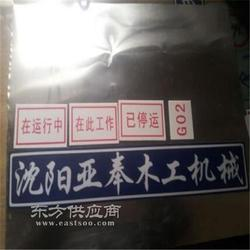 纸类标签骏飞标牌-金沙不锈钢蚀刻标牌-不锈钢蚀刻标图片